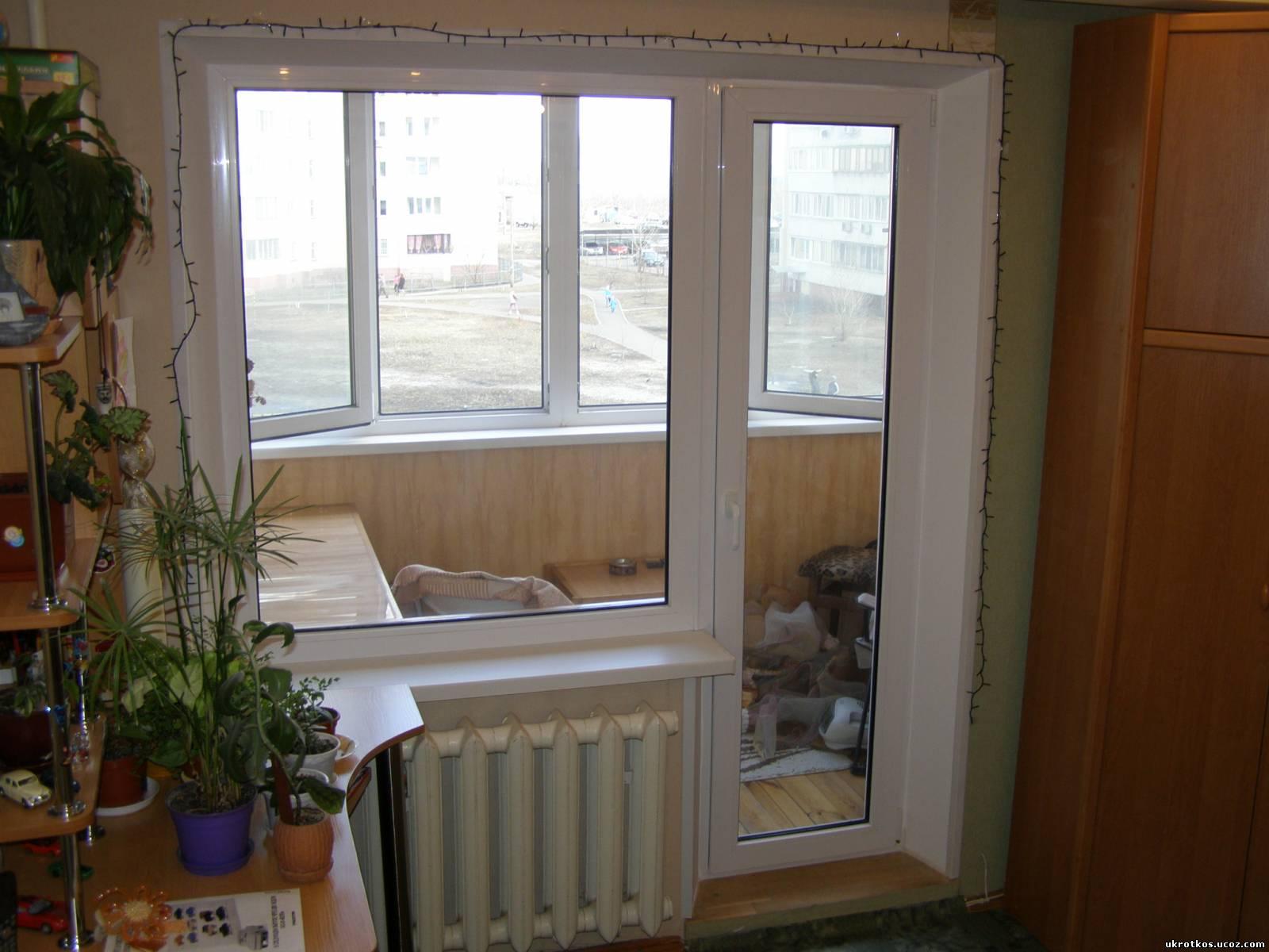 Дизайн выхода на балкон и лоджию из комнаты.